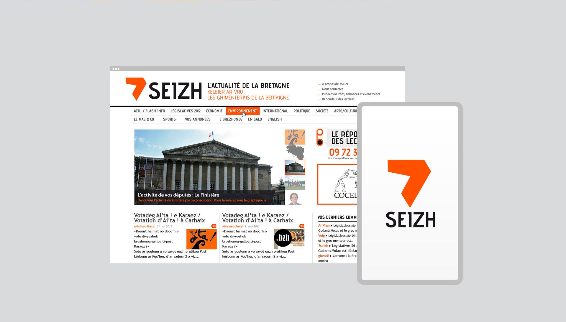 7seizh-scr1b